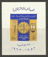 égypte. 1963. REVOLUTION 11th anniv MINIATURE feuille Sg:ms752. neuf sans