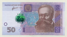 Ukraine 50 Hryven 2011 Pick 125 UNC Uncirculated Banknote 748 with Folder