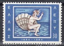 Greece. Goddess VENUS, Emblem of KYTHERA Island Union Ionian islands with Greece