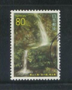 JAPAN 1995 (PREFECTURE ISSUE) KUROYAMA WATERFALL COMP. SET 1 STAMP SC#Z164 USED