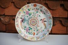 Straits Famille Rose Porcelain Peranakan Chinese Plate 19th C.