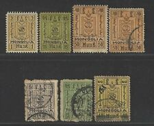 Mongolia stamp 1926-1929 State Emblem a group of 7 mint and used stamps