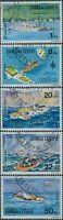 Samoa 1975 SG444-448 Interpex and Joyita set FU