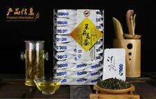 125g Natural Organic Premium King grade Jasmine Dragon Pearl Chinese GREEN TEA