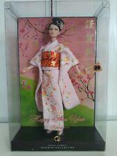 Barbie HAPPY NEW YEAR - NRFB- Neuve- Limited- 2500 ex - JAPAN- Kimono- exclusive