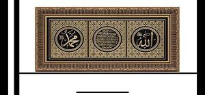 3 In 1 Allah And Mohammed Ayatul Kursi Fraim 3 Colour gold silver white 58/30cm