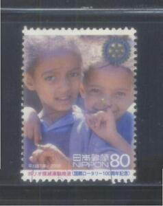 JAPAN 2005 CENTENARY OF ROTARY INTERNATIONAL COMP. SET OF 1 STAMP IN FINE USED