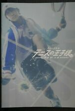 japan Musical The Prince of Tennis Seigaku VS Rokkaku 3rd Season Pamphlet