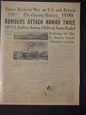 VINTAGE NEWSPAPER HEADLINE ~WORLD WAR 2 JAPAN ATTACKS HAWAII PEARL HARBOR WWII~
