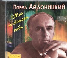 I miss you - P. Aedonitsky (CD) Russian retro music