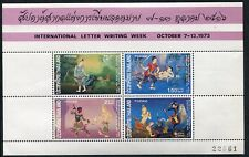 Thaïlande - 1973 International letter writing week Minisheet SG MS750 V20098