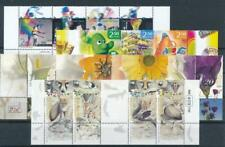 [G353658] Israel After 2000 good lot of stamps very fine MNH