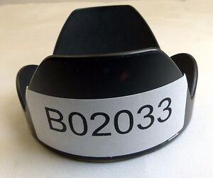 Sigma LH 770-03 for 28-105MM 2.8-4 DG ASP twist on type B02033