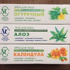 3 pcs x 40 ml Face Cream / Gel Aloe Cucumber Calendula for oily  skin / russian