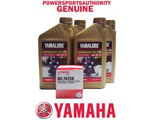 2014-2020 Yamaha SR Viper LTX RTX STX XTX OEM Oil Change Kit LUB-SMBCG-KT-25