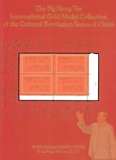 People's Republic of China - Interasia Auction Catalogs (3)