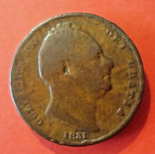 SCARCE 1831 WILLIAM IV FARTHING - COLLECTABLE CONDITION - REF 702