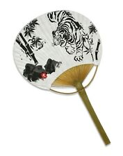Decorative Japanese Paper Fan - Ink Painting of a Tiger. Japan