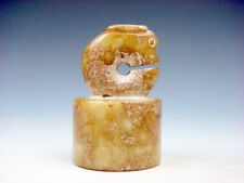 Old Nephrite Jade Carved HongShan Sculpture Seal Paperweight w/ Dragon #10021908