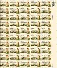 Scott #1935... 18 Cent...  J. Hoban (White House)...  Sheet of  50