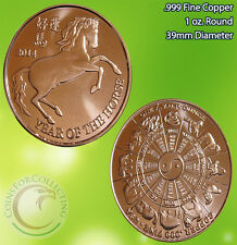 """Year of the Horse"" 1oz .999 Copper Round"