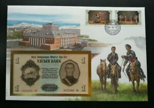 [SJ] Mongolia Traditional Dance 1989 Horse Livelihood FDC (banknote cover)