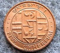 BHUTAN 1979 JIGME SINGYE 5 CHERTUM, UNC