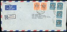 Mayfairstamps United Arab Emirates Dubai to Bank of Taiwan Registered Cover wwf_