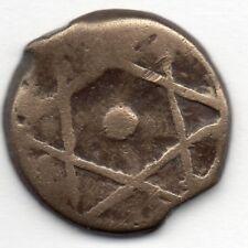 MAROC, Falus, Moulay Abd Al Rahman;RABAT ;1267;bronze /L 185c