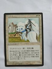 MTG JAPANESE BLACK BORDERED WHITE KNIGHT MINT FBB MAGIC THE GATHERING CREATURE