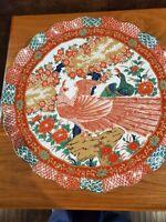 """Arita Imari Peacock 12"""" Serving Platter and 9"""" Serving Bowl"""