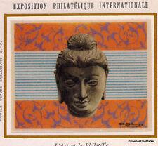Yt1832  L  ART ET LA PHILATELIE   FRANCE  FDC Enveloppe Lettre Premier jour