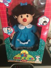 The Big Comfy Couch - Molly Doll NIB Pristine