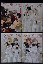 JAPAN novel: Fortissimo 1~4 Set Illustration Udajo (Brothers Conflict)