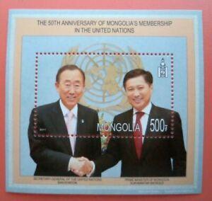 Mongolia 2011 Mongolia - UN 50 years-2