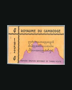 VINTAGE: CAMBODIA 1951 BOOKLET OG NH  SCOTT #15A,16A,17A $300 LOT #1516