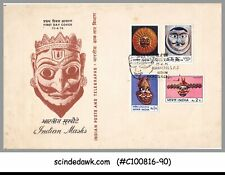 INDIA - 1974 INDIAN MASKS / ART - 4V - First Day Cover