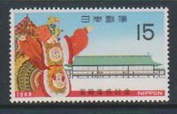 Japan - 1968, Completion of Imperial Palace stamp - MNH - SG 1144