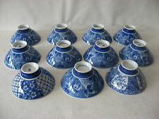 11 Generic Chinese/Japanese Rice/Soup Bowls Blue Flowers Pattern
