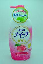 Kracie Naive Body Soap Body Wash Peach Leaf 580 ML  - US SELLER