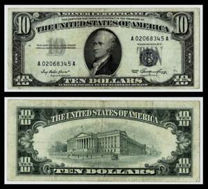 1953 $10 SILVER CERTIFICATE NOTE~~VERY FINE