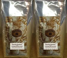 Gaviña Kosher PREMIUM BLEND WHOLE BEAN COFFEE QTY (2) 2 LB BAGS ** Total 4lbs **