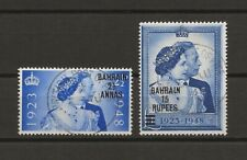 More details for bahrain 1948 sg 61/62 rsw used cat £52.75