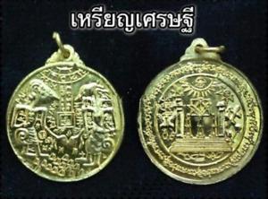 Pendant Millionaire Alien Coin Arjarn O Thai Amulet Charm Luck Wealth Rich Money
