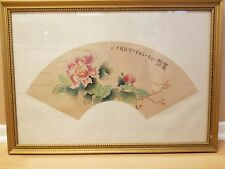 Vintage Chinese Water Color Painting On Silk Certified