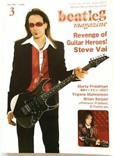 beatleg 3/2007 Japan Music Magazine Steve Vai Yngwie Malmsteen James Brown