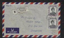 BRUNEI COVER  (PP2712B) SULTAN 8C+12C+25C REG TUTONG TO SINGAPORE
