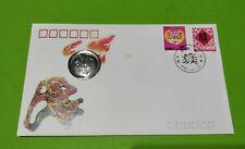中国猴年首日封 China 1992 Lunar New Year Monkey Stamp FDC inlaid Monkey Face Medal Coin