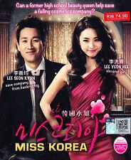 Miss Korea Korean Drama DVD with English Subtitle