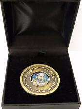Zohar Coin Kabbalah Amulet Talisman Judaica Judaism Israel